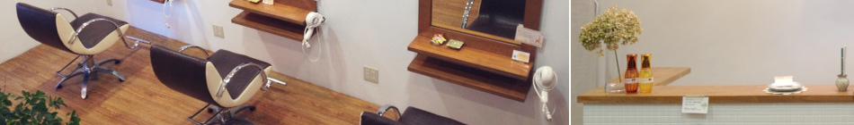 宝塚市逆瀬川駅にある美容院hi-na-ta Hair(ヒナタヘア)の店内写真。