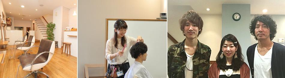 宝塚市逆瀬川駅にある美容院hi-na-ta Hair(ヒナタヘア)のスタッフ写真。